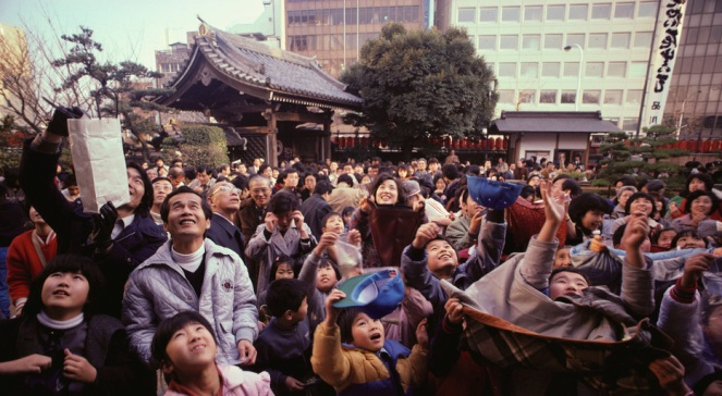 Japoński przymusowy dzień bez pracy