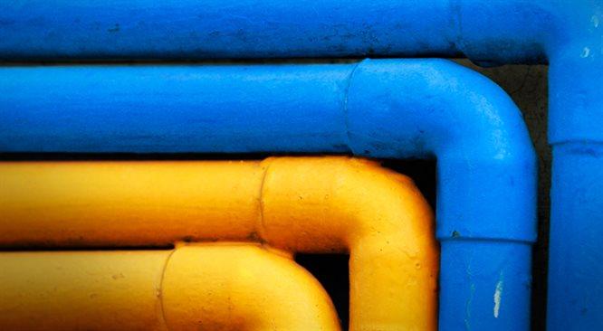 Ukraina  Rosja: rozmowy o gazie