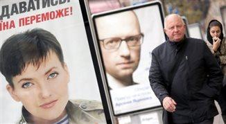 Jak będą wyglądały wybory na Ukrainie?