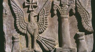 Galeria Faras. Skarbiec sztuki wykopanej z Pustyni Nubijskiej
