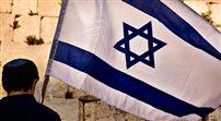 Nowa definicja państwa żydowskiego