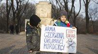 Narodowcy manifestowali pod pomnikiem armii czerwonej