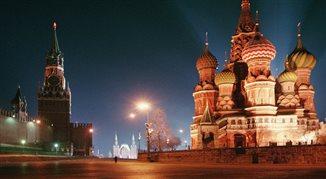 Moskwa trzecim Rzymem