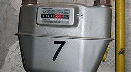 Ile gazu zmieści się w metrze sześciennym?