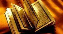 Czy terroryści są muzułmanami?