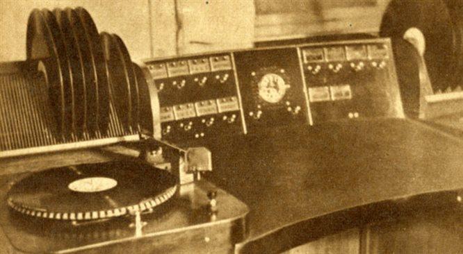 Polskie Radio 1939. Bohaterowie przed mikrofonami