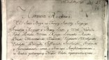 Pamięć Polski, najcenniejsze polskie dokumenty na liście UNESCO