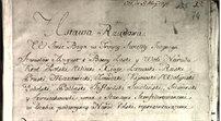 Polskie dokumenty historyczne na liście UNESCO Pamięć Świata