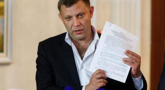 Kijów: najemnicy i obce wojsko mają wycofać się z Ukrainy