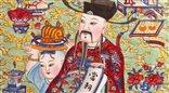 Estetyka rytuału. Wystawa chińskiej sztuki ludowej