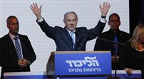 Izrael: Benjamin Netanjahu wygrał wybory parlamentarne