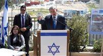 Wybory do parlamentu w Izraelu może wygrać lewica