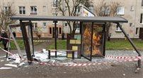 Samochód wjechał w przystanek tramwajowy we Wrocławiu. Są ranni