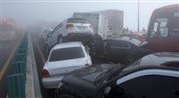 Korea Południowa: karambol w gęstej mgle. Dwie osoby nie żyją