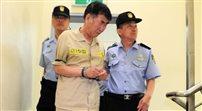 Katastrofa u wybrzeży Korei Południowej. Chcą kary śmierci dla kapitana promu