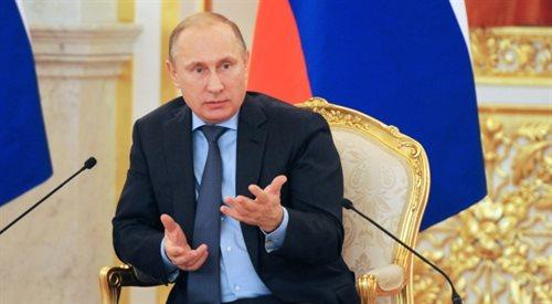 South Stream i zimna gra Putina