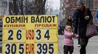 Panika w Kijowie. Ludzie wykupują wszystko ze sklepów