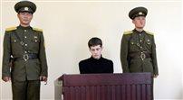 Amerykanin chciał wpław dostać się do Korei Północnej