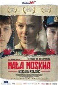 Polskie Oscary czas rozdać