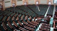 Wybory parlamentarne: PO przed PiS, cztery partie w Sejmie. Sprawdź wyniki najnowszego sondażu