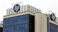 Sienkiewicz: Hewlett-Packard przyzna się do korupcji w Polsce