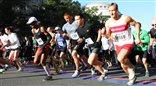 Biegacze na start Rusza 10. Półmaraton PZU