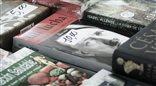 XXIII Targi Książki Historycznej