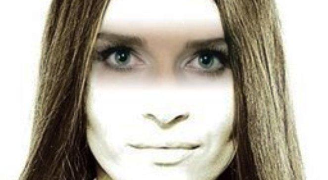 fragment okładki książki Suka; na okładce autorka książki Katarzyna Gryga