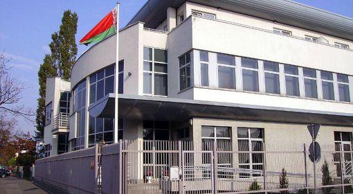 Ambasada Białorusi przy ul. Wierniczej w Warszawie